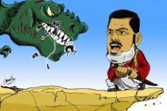 Foto: Indonesian Muslim Caricature - I.M.C