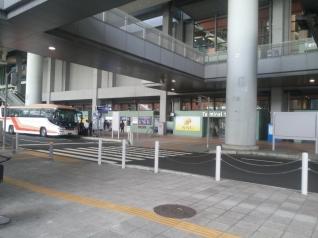 Bandara Kansai dari Luar