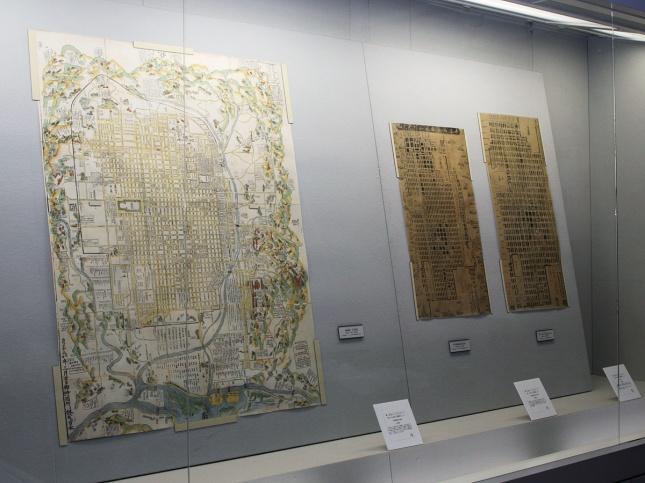 Sumber: museum.kyoto-u.ac.jp