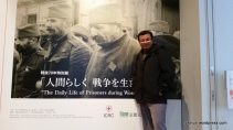 Kyoto University Museum - zainuri.wordpress (25)