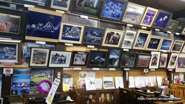 Sirakawa-go Situs Warisan Dunia (4)