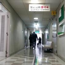 General Medical Ceck Up di Jepang (1)