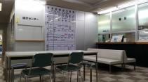 General Medical Ceck Up di Jepang (6)