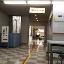 General Medical Ceck Up di Jepang (7)