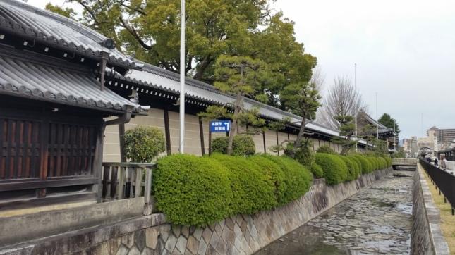 Nishi Honganji dan Kembarannya_zainuri.wordpress (1)