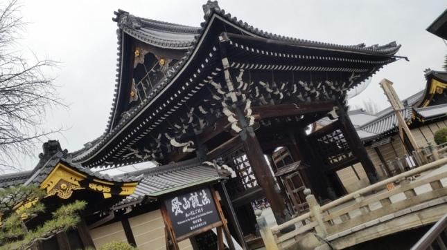 salah satu gerbang Nishi Honganji di Jalan Horikawa