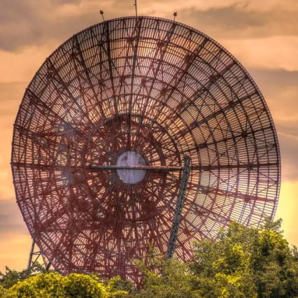 rusty-antenna-of-fuchu-1280x640
